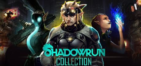 shadowrun collection logo
