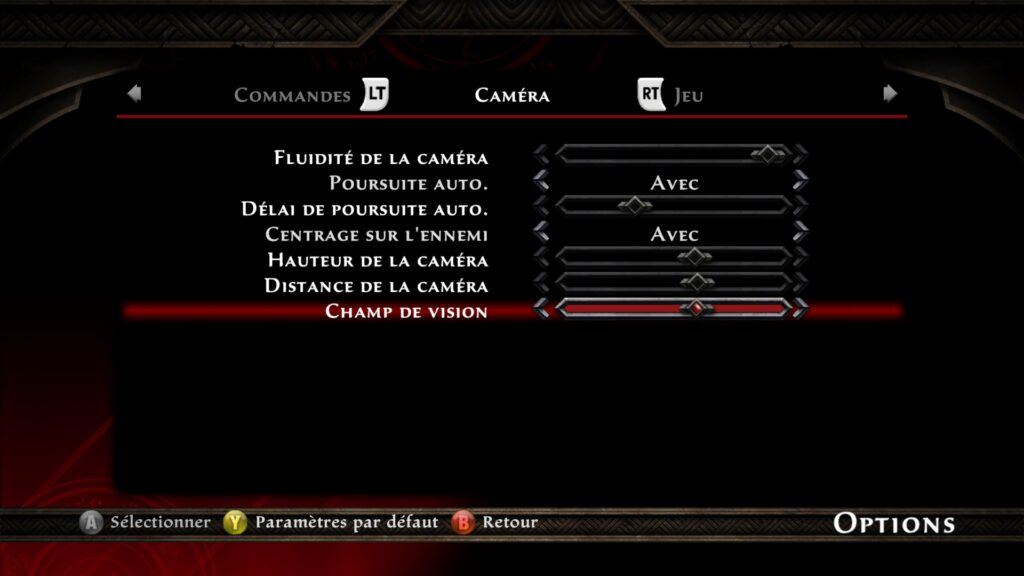 Amalur001   RPG Jeuxvidéo