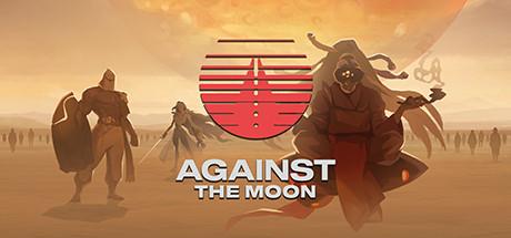 Against the moon logo