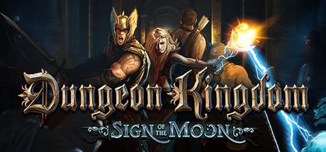 dungeon kingdom logo