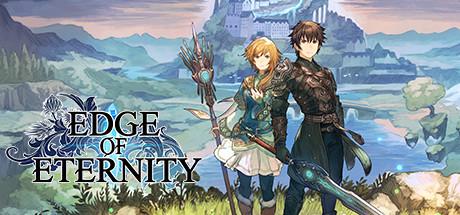 Edge of Eternity logo 4